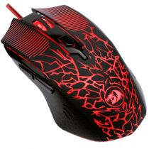Mouse Gamer Inquisitor Basic 3200 DPI M608 USB - Redragon